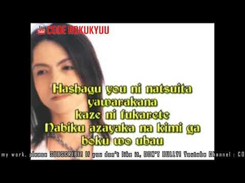 L'Arc~en~Ciel - Joujoushi - Karaoke Instrumental with Lyric Romaji