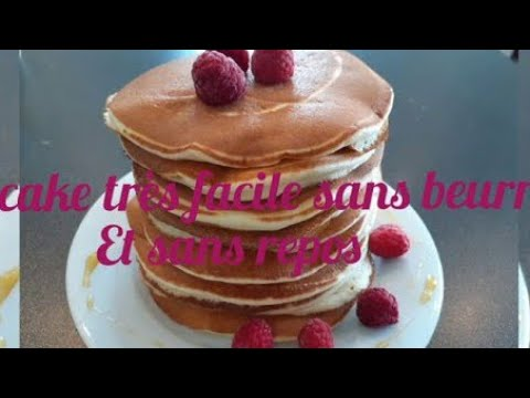 pancakes-moelleux-🇱🇷-sans-beurre/sans-repos!!🥞pancakes-without-butter-without-rest