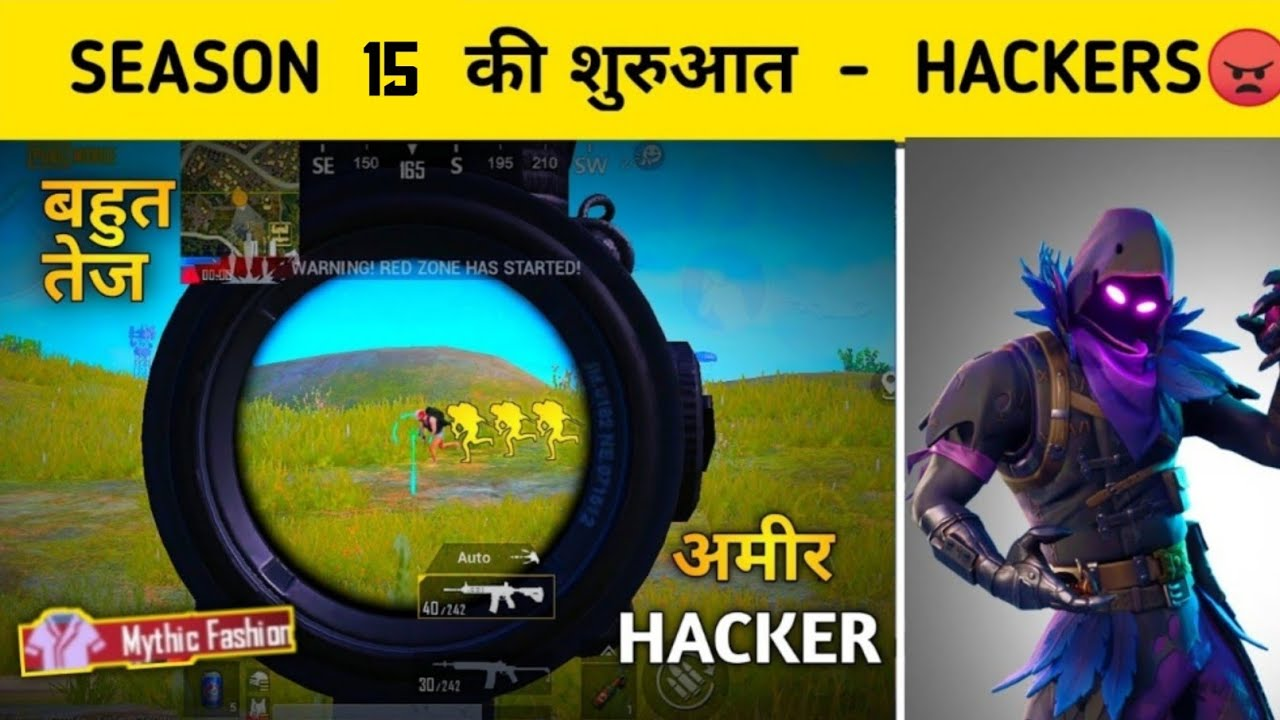 INVISIBLE HACKERS IN SEASON 15 - HACKERS USING DIFFERENT HACKS-PUBG MOBILE