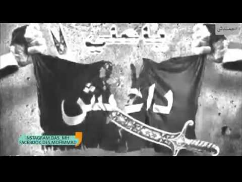 Iraqi war: the most beautiful iraqi rap