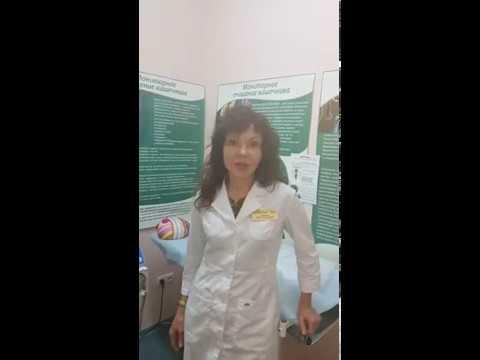 Гидроколонотерапия - Мониторное очищение кишечника