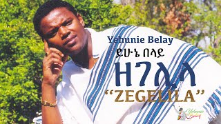 Yehunie Belay - Zegelila video