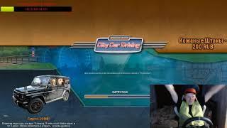 Апасный Батюня играет в City Car Driving!!!