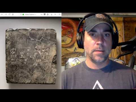 Ancient Tablet Translated - Enlil's Stargate & Flying Machine Technology
