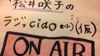 二回目だよーう\(^^)/ 2012年2月8日アップロード.