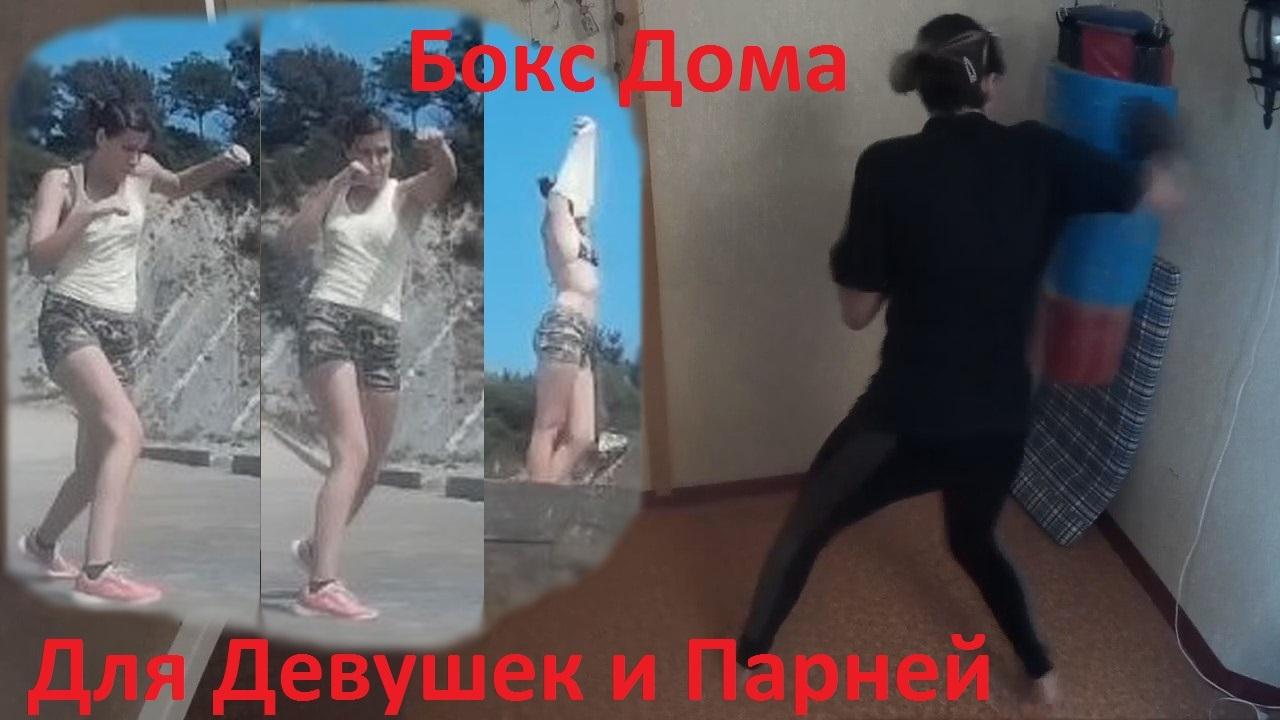 22 июл 2015. Детская боксерская груша напольная с перчатками: http://podarock. Ru/ p_products/detskaya-bokserskaya-grusha-napolnaya-s-perchatkami хороший подарок для мале.