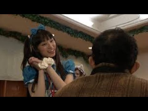 Himitsu Chouhouin Erika EP05 VOSTFR from YouTube · Duration:  29 minutes 30 seconds