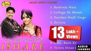 Raja Sidhu l Miss Pooja l Ishare l Audio Jukebox Full Album l Anand Music