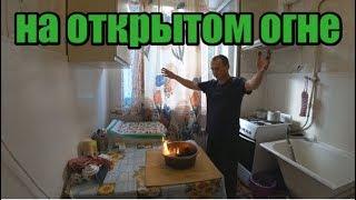 Как приготовить Люля-Кебаб в Квартире на УГЛЯХ, чтобы не спалить соседей