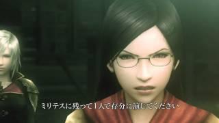 Final Fantasy XV: Episode Duscae — трейлер