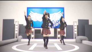 MY WINGS(dance only Ver,)