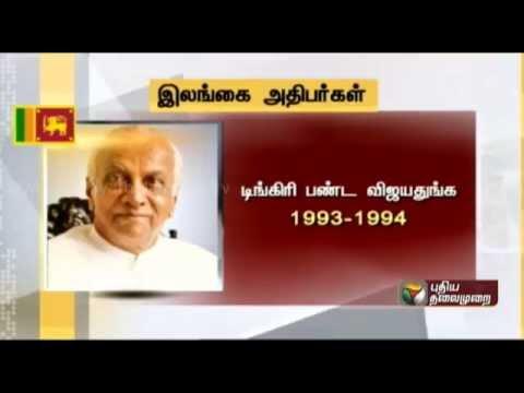 List of Sri Lankan Presidents