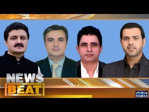 Imran Khan U-Turn Ka ilzaam Dhonay Ki Koshish Kar Rahay Hain? | News Beat | SAMAA TV | Nov 17, 2018