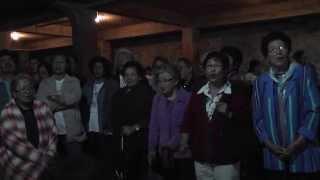 SMS of Sagada Hymn