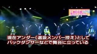 HKT48 江藤 彩也香ちゃんの独占インタビューです。 この動画を見てさあ...