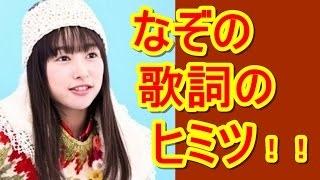 女優の桜井日奈子と武田玲奈が24日、都内で行われた映画『ラストコップ ...