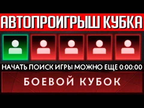 видео: БУСТЕР ПОЖАЛЕЛ что ВЗЯЛСЯ за ЗАКАЗ МИНУС СЕРДЦЕ | battle cup dota 2