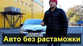 видео Доверенность на управление автомобилем в России
