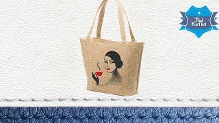 Женская сумка из ткани для отдыха «Девушка с кофе» бежевая купить в Украине - обзор