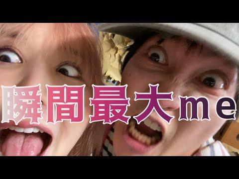 大森靖子『瞬間最大me feat. の子(神聖かまってちゃん)』Music Video