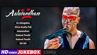 Aalavandhan Tamil Movie Songs | Video Songs Jukebox | Kamal Haasan | Raveena Tandon | Manisha