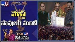 Rangasthalam - Best popular film 2018    TSR-TV9 National Film Awards - TV9