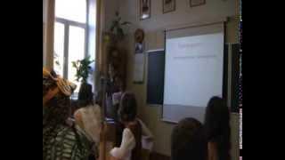 Урок литературы в 6А Мифы древней Греции