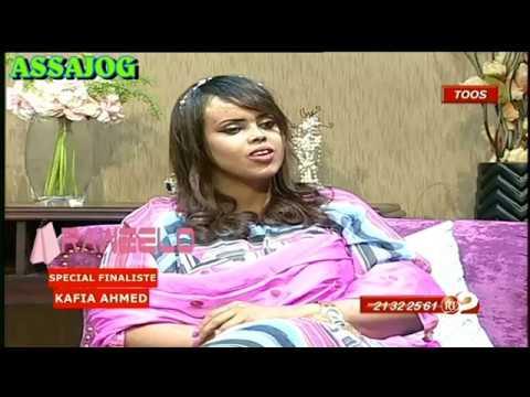 Djibouti: Barnamiijka Araweelo & Kafia Ahmed  26/12/2017