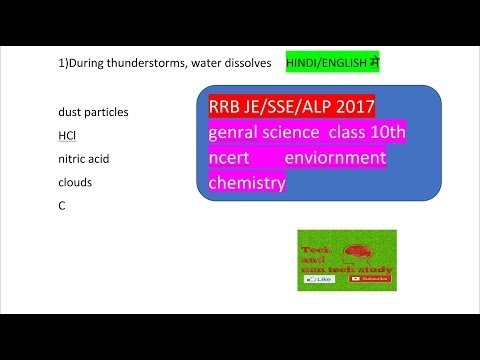 1st |General science || environment ,chemistry ||ncret ||for RRB JE/SSR/ALP || for all eng. branches