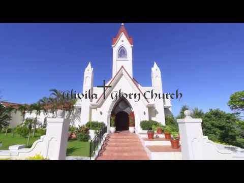 アリビラ・グローリー教会 イメージムービー by TUTU沖縄