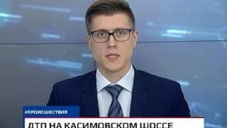 Новости Рязани 19 июля 2017 (эфир 15:00)