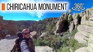 Balancing Stone | Chiricahua National Monument | Arizona | 360 video