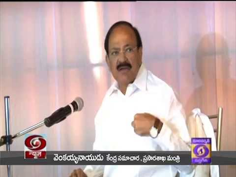 Union Minister M. Venkaiah Naidu explained the NDA Government efforts for AP Development