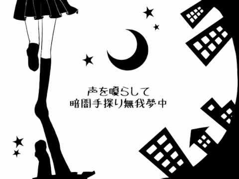 Kagefumi Etranger [Touyu]