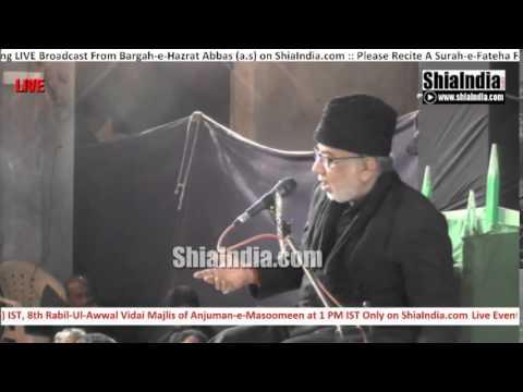 28th Safar Majlis From Bargah-e-Hzt Abbas (a.s) 1437-2015-16