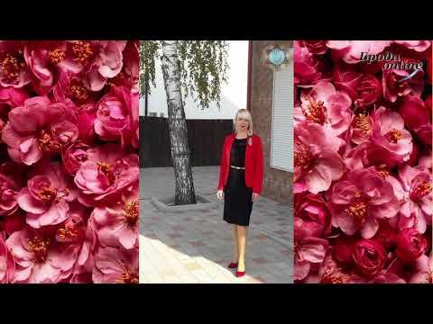 Телеканал Броди online: Вітання для Катерини Панасюк (ТК