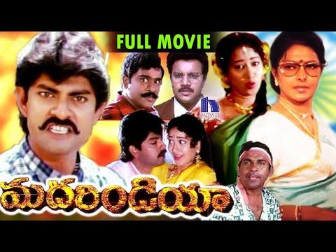 Mother India Telugu Full Movie || Jagapathi Babu, Sharada, Sindhuja