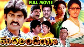 Mother India Telugu Full Movie || Jagapathi Babu, Sharada, Sindhuja