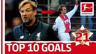 Top 10 Goals - Former Stars, Now Manager - Bundesliga 2017 Advent Calender 21