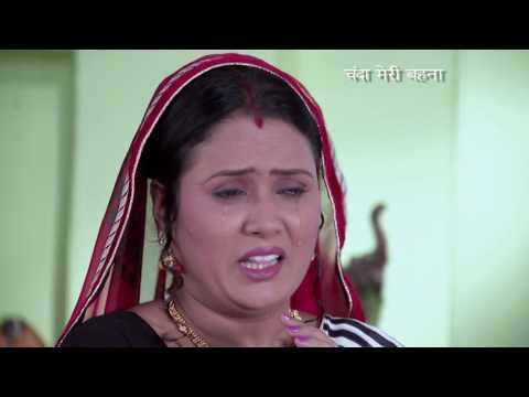 Chanda Meri Behna - Ep #16