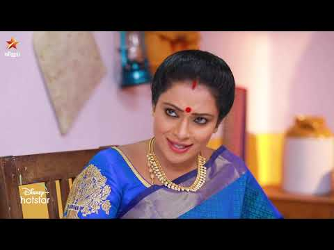 Raaja Paarvai | 29th April to 1st May 2021 - Promo