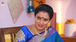 Raaja Paarvai- Vijay tv Serial