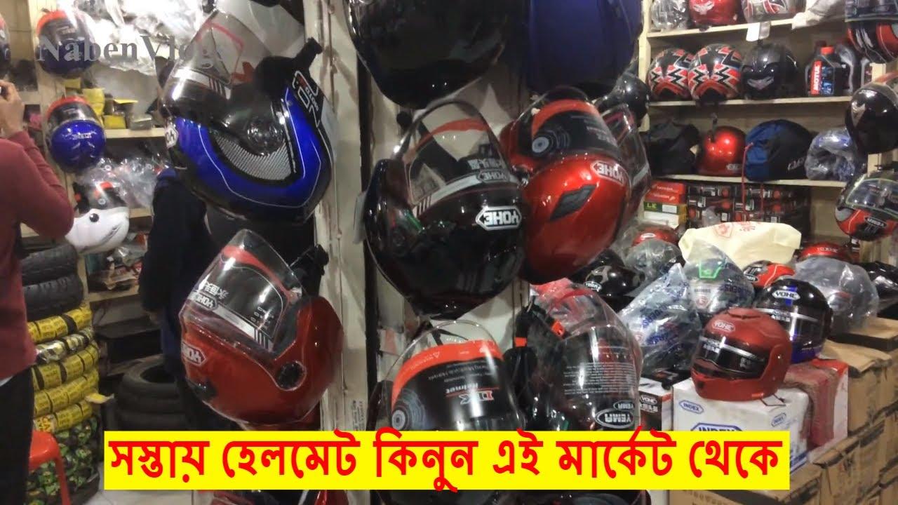 Buy Motorcycle Helmet In Bd