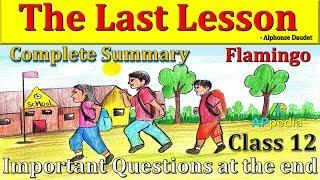 The Last Lesson | CH-1 | Last 7 year Question paper in description | Class 12th | Flamingo |In Hindi