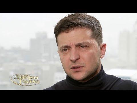 Зеленский: Янукович 100