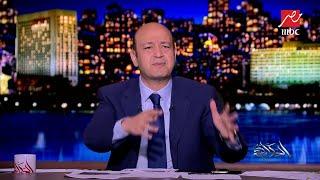 مصر للطيران تتسلم طائرة الأحلام الثالثة ضمن خطة تحديث أسطولها.. شاهد مواصفاتها
