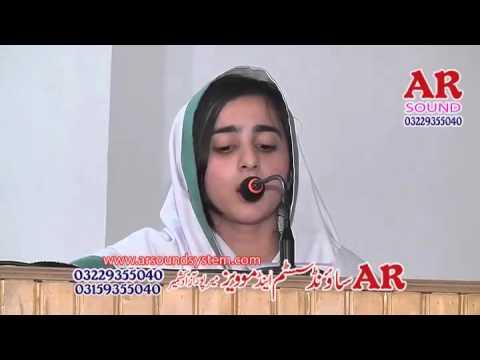 O khudaya lota de Kashmir dobara