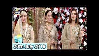 Good Morning Pakistan - Saima Azhar & Aroha Khan - 20th July 2018 - ARY Digital Show