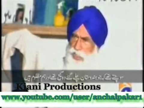 Pakistani Sikh vs Indian Sikh.