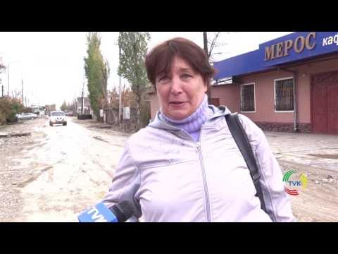 """""""Водные ресурсы"""" выливаются на улицу Клары Цеткин. Когда же завершится ремонт? TVK 04.11.16"""